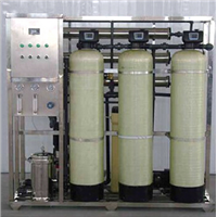 RO water treatment plant with good price