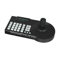 High Speed Dome Camera PTZ Control Keyboard