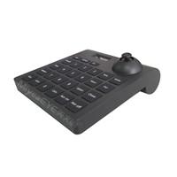 PTZ Intelligent Controller,2D Control Keyboard
