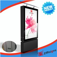 ZM-206 Aluminum light box/ Solar street light box advertising