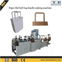 Kraft Paper Flat Belt Bag Handle Machine (ZSW-B)