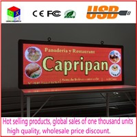 P5 SMD3528 LED  display panel  indoor advertising RGB 7 color advertisement size:103cmX39cm