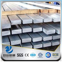 Yashanway pvc standard flat bar for fences