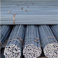 high carbon alloy steel rebar, deformed bar