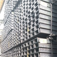 hot-rolled steel channel Q235