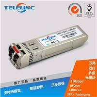 SFP+ 10G 850nm 300m SFP-10G-SR EX-SFP-10GE-SR J9150A