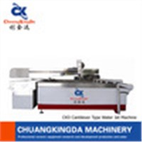 CKD waterjet cutting machine for metal, ceramic,stone,floor tile