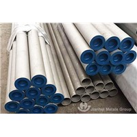 316 stainless steel industrial seamless pipe and tube from china