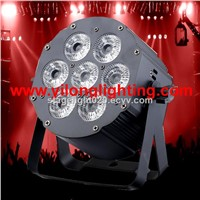 7x15W RGBAW Aluminum Alloy LED Par 56,LED Light Party Wedding,LED Decorative Light