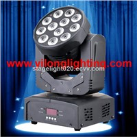 2016 New Quad Color 4 in 1 RGBW Moving Head Mini Wash Cheap LED Christmas Lights