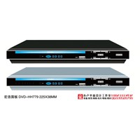 2016 Home Use DVD Player with USB and FM Radio