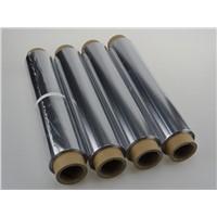 FDA/SGS/CE/BSCI approved aluminum foil paper