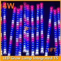 30cm LED tube grow light 4W