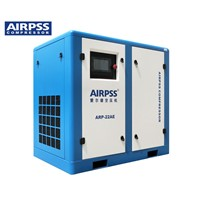 Airpss 7.5-250kw rotary screw air compressor Manufacturer