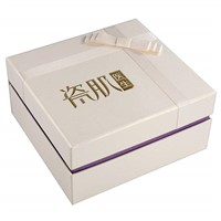 Brand new skin care products packaging with high quality
