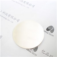 Ag silver sputtering target  4N China target manufacture  evaporation coating materials
