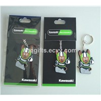Custom Logo Soft PVC Mouse Keychain