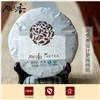 2016 hot sell Yunnan Pu er Ripe tea Pu Erh shu tea cake 357g wholesale