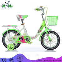 kid bike for girl and boy