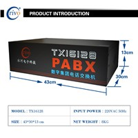 Factory Telephone system/PABX /office PBX / TX16128