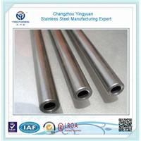 Hydraulic system seamless steel tube