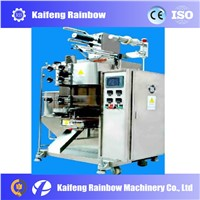 automatic packing machine for food