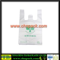 LDPE T-Shirt Bags for shopping