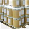 Oxytetracycline Hydrochloride Cas: 2058-46-0