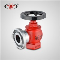 50 mm Ductile Indoor Hydrant SN50-01
