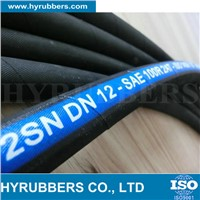 R1AT/1SN, R2AT/2SN rubber hose, hydraulic hose, rubber hydraulic hose