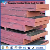 China 1.2367 Steel Factory 4Cr5Mo2SiV Steel Plates