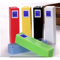 2016 New Promotional GiftPortable Mini Power Bank