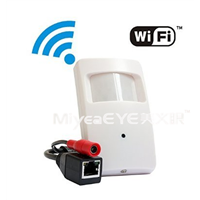 Wireless Hidden IP Camera,1MP/1.3MP/2MP Hidden Camera WiFi