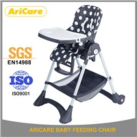 Adjustable Multifunction Plastic Baby High chair