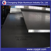 5083 6063 6061 7071 aluminum plate / aluminum alloy sheet price per piece