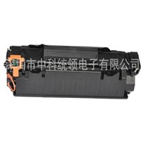 Universal Compatible Toner Cartridge for HP 435 436 285 for Canon 725 728 712