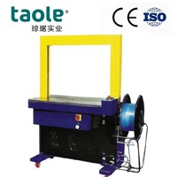 Automatic Carton Strapping Machine and Industrial Carton Strapping Machine