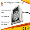 high waterproof projection lamp round IP65 9w outdoor led garden step flood light