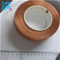 copper wire mesh tape