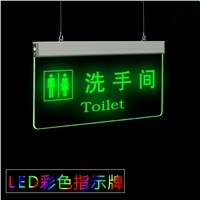 Multi-Colored LED Washing Room Signs