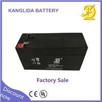 alam 12v1.3ah rechargeable   battery