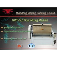 HWT-12.5 Dough making Machine