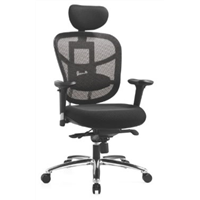 High back luxury executive office chair