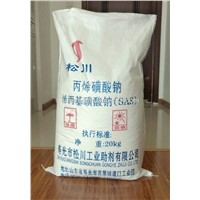 dosage of Sodium Methallyl Sulfonate(MAS) for concrete admixture