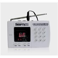 99Zone wireless fire alarm control panel with screen,Wireless Security Alarm System