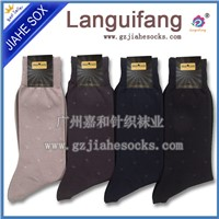 Grey Breathable Dress Men Socks Custom Design