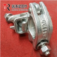British Type Drop Forged Double scaffolding coupler / Right Angle Clamp
