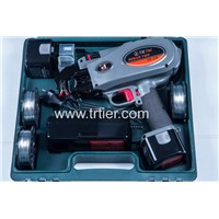 TieRei Industry Limited Rebar Tier Tying Machine