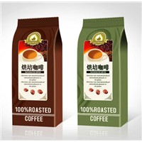 Customized Printing Heat Seal Plastic Packing Bag/Side Gusset Back Seal Coffee Bag