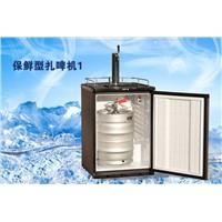 Beer Keg Dispenser, Keg Cooler, Beer Kegerator